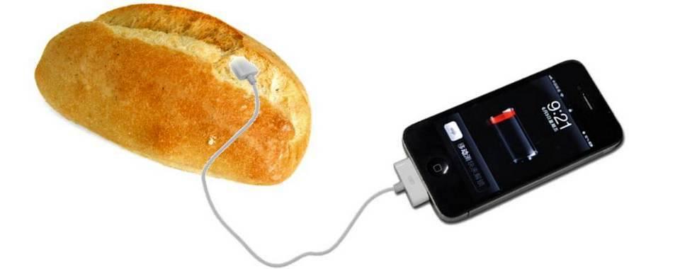 Energie für´s Smartphone